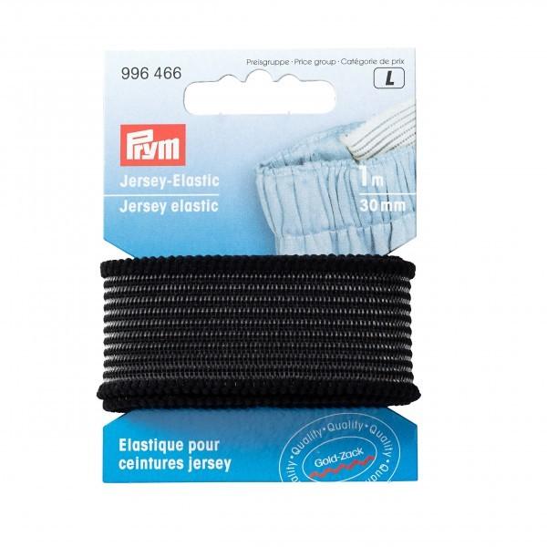 Prym BH-Schalen Gr C weiß 1 Paar für Bademoden 992302